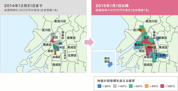 地下が控除額を超える地域のマップ